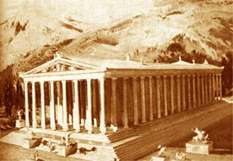 Artemidin chram v Efeze
